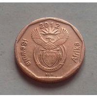 10 центов, ЮАР 2012 г.