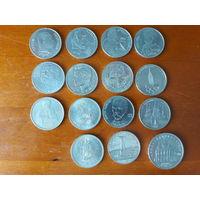 ОБМЕН. Юбилейные монеты СССР