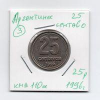 Аргентина 25 сентаво 1996 года -3