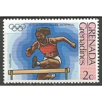 Гренада Гренадины. Олимпиада Монреаль'76. Барьерный бег. 1976г. Mi#195.