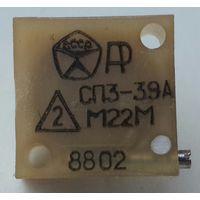 Резистор подстроечный СП3-39А М22М