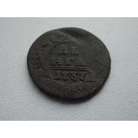 Российская Империя денга 1737 г