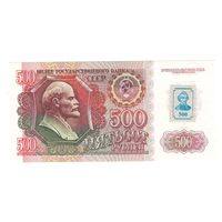 Приднестровье 500 рублей 1994 года (марка на банкноте 500 рублей 1992 года). Состояние UNC!