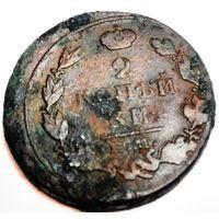 2 копейки 1817г ем-нм