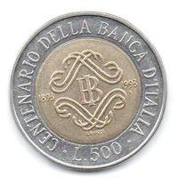 500 лир 1993 Италия  100 лет Банку Италии