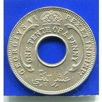 Британская Западная Африка 1/10 пенни 1938