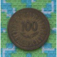 Тунис 100 милим 1960 / 1380 гг. Инвестируй в коллекционирование!