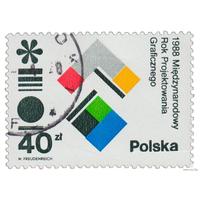 Польша 1988. Международный год графического дизайна. Полная серия