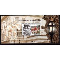Багамы-1999,(Мих.Бл.95)  **  Спорт, футбол, Королева