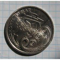 Португалия 200 Эскудо 1999 Морте но мар (7)