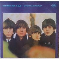 Beatles for sale, LP