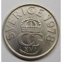 Швеция 5 крон 1978 г