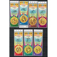 Спорт Экваториальная Гвинея 1972 год чистая серия из 7 марок