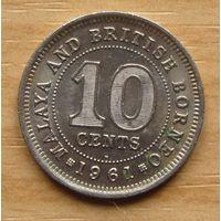 МАЛАЙЯ и БРИТАНСКОЕ БОРНЕО,10центов1961г.  (Н)      KM# 2