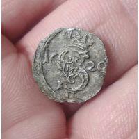 Двуденарий 1620 г ВКЛ Красивая монета в рельефе