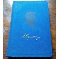 Пушкин Полное собрание сочинений Том 6 1954 г.