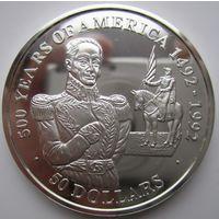 Острова Кука. 50 долларов 1990. Серебро. Пруф. 167