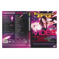 Танцевальный Рай Video vol. 3