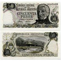 Аргентина. 50 песо (образца 1974 года, P296, UNC)