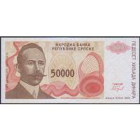 50 000 динаров 1992г. Республика Сербская UNC