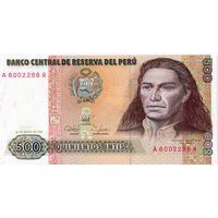 Перу, 500 инти, 1987 г., UNC