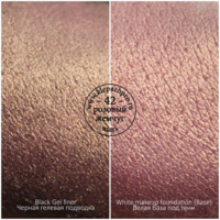 Пигмент для макияжа KLEPACH.PRO -42- Розовый жемчуг (пыль)