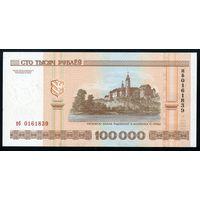 Беларусь. 100000 рублей образца 2000 года. Серия пб. UNC