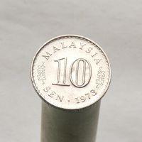 Малайзия 10 центов 1973