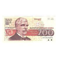 Болгария 200 лева 1992 года. Состояние UNC!