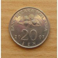 МАЛАЙЗИЯ,20сен2007г.