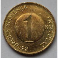 Словения, 1 толар 1993 г.