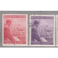 Германия Рейх Богемия и Моравия 54 года со дня рождения Адольфа Гитлера Известные люди 1943  год  лот 6