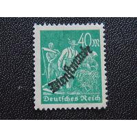 Германия 1923 г. Служебные.