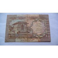Пакистан 1 рупия . 8899280 распродажа