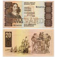 Южная Африка. 20 рэнд (образца 1982 года, P121c, UNC)