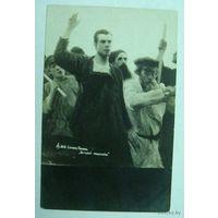 Открытка До 1917г Россия