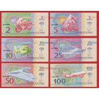 Венда (Южная Африка, ЮАР) ВСЯ СЕРИЯ – 6 банкнот. 2015г.  UNC. Пресс.  распродажа