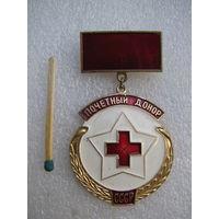 Знак. Почётный донор СССР