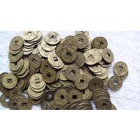 Китайская малая монета 12 мм. жертвенные монеты по 10 шт. распродажа