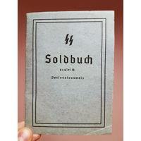 Чистая книжка солдата Третий Рейх зольдбух нацизм