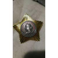 Орден СУВОРОВА 2ст