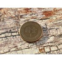 Тайвань. 1 доллар 1984 (73).