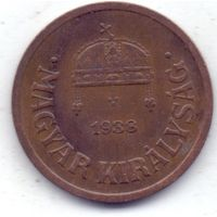 Венгрия, 2 филлера 1938 года.