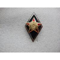 Ромб военная академия Беларусь*