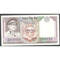 Непал 10 рупий 1973 г. P24a
