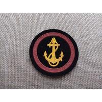 Шеврон нарукавный знак Морской пехоты ВМФ СССР штамп 6