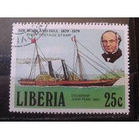 Либерия 1979 Колесный пароход, сэр Р. Хилл