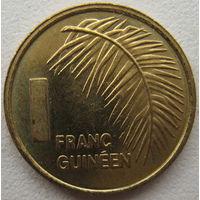 Гвинея 1 франк 1985 г.