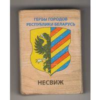 Несвиж гербы городов Республики Беларусь. Возможен обмен