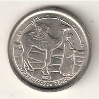 Западная Сахара 5 песета 1992